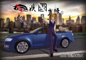 游戏宣传海报设计